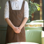 Black Brown Long Cotton Apron