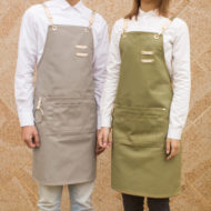 Gray Brown Khaki Canvas Apron Crossback Straps